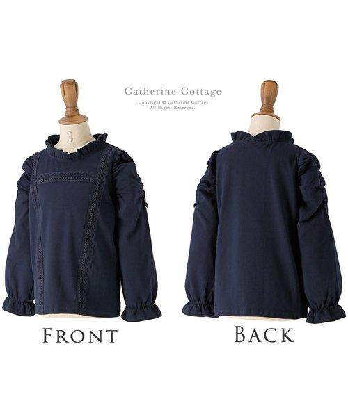 Catherine Cottage(キャサリンコテージ)/ギャザースリーブカットソー/QS026_img05