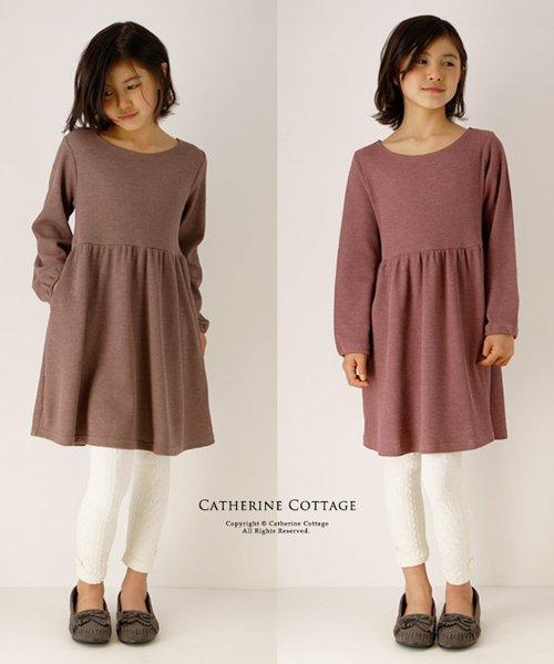 Catherine Cottage(キャサリンコテージ)/ワッフル素材 キッズ ナチュラルワンピース/QS024_img02
