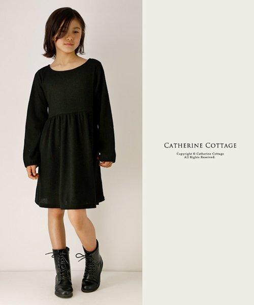Catherine Cottage(キャサリンコテージ)/ワッフル素材 キッズ ナチュラルワンピース/QS024_img04
