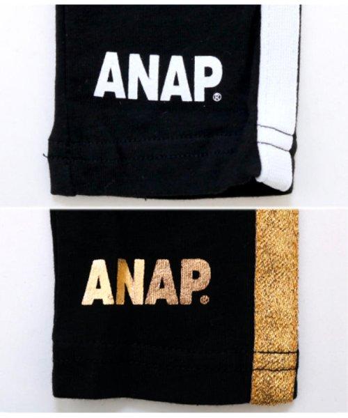 ANAP KIDS(アナップキッズ)/サイドライン7分丈レギンス/0427800003_img09
