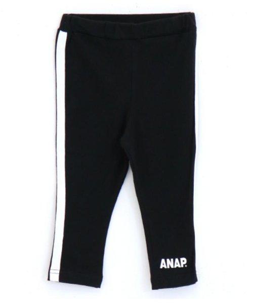ANAP KIDS(アナップキッズ)/サイドライン7分丈レギンス/0427800003_img11
