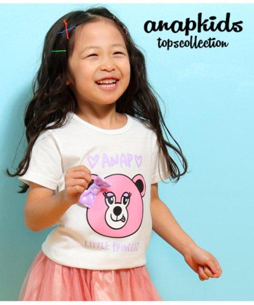 ANAP KIDS(アナップキッズ)/リップちゃんドットリボン付きTシャツ/0437200002_img01