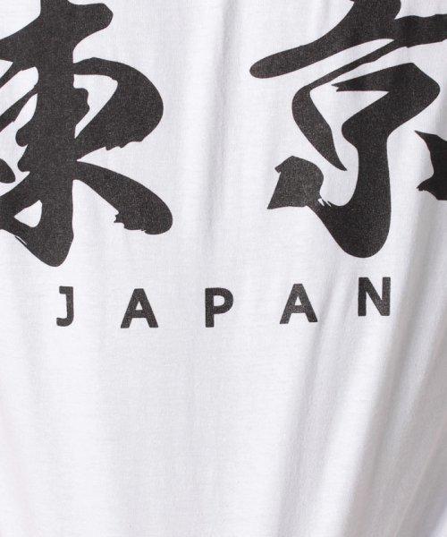 MARUKAWA(マルカワ)/東京 TOKYO ロゴ 半袖Tシャツ/0113450109_img04