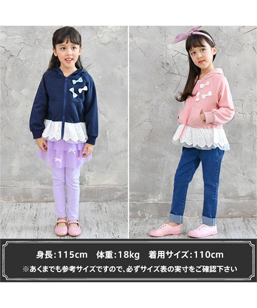 子供服Bee(子供服Bee)/レース切替え胸リボンパーカー/taa05167_img06