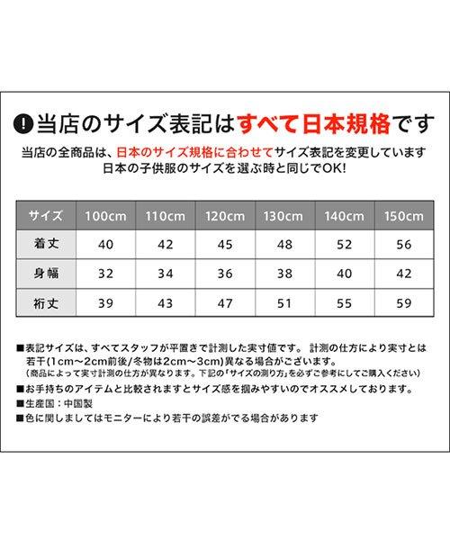子供服Bee(子供服Bee)/レース切替え胸リボンパーカー/taa05167_img09