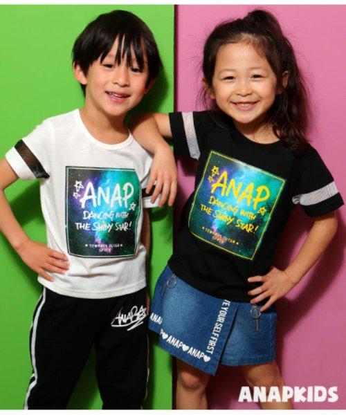 ANAP KIDS(アナップキッズ)/メッシュライン宇宙柄プリントTシャツ/0437800017_img01