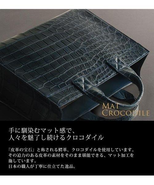 dc62e551cc46 sankyoshokai(サンキョウショウカイ)/トートバッグ メンズ 本革 日本製 クロコダイル レザー 本