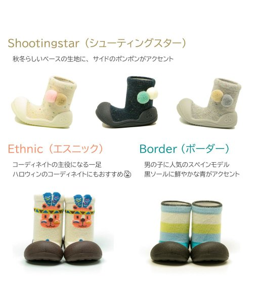 FOOT PLACE(フットプレイス)/Attipas アティパス ベビーシューズ3000/AP-3000-SS_img02