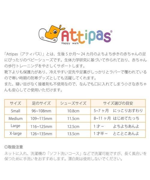FOOT PLACE(フットプレイス)/Attipas アティパス ベビーシューズ3000/AP-3000-SS_img05