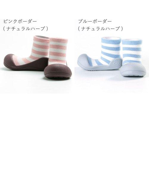 FOOT PLACE(フットプレイス)/Attipas アティパス ベビーシューズ3000/AP-3000-SS_img11