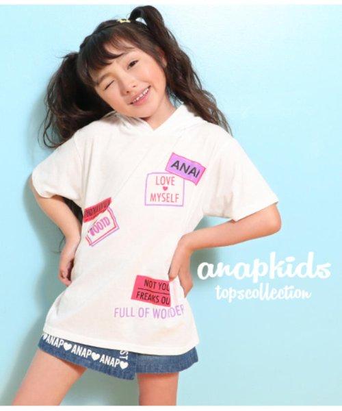 ANAP KIDS(アナップキッズ)/プリントフードチュニックトップス/0437100006_img01