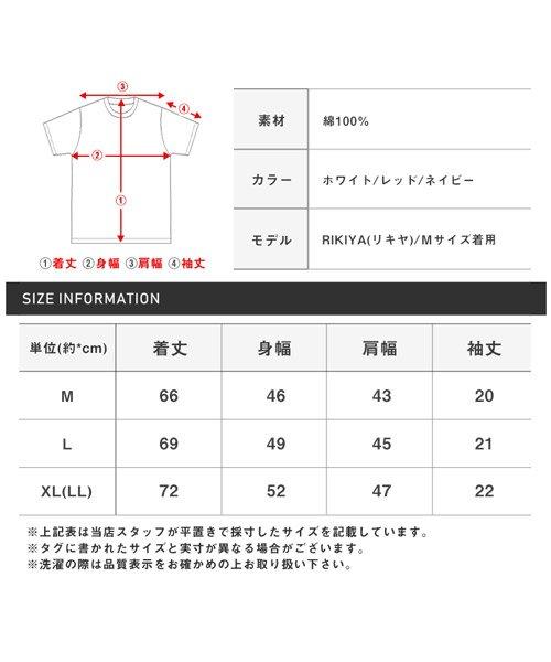 LUXSTYLE(ラグスタイル)/THUMPSロゴプリント半袖Tシャツ/pm-8189_img15