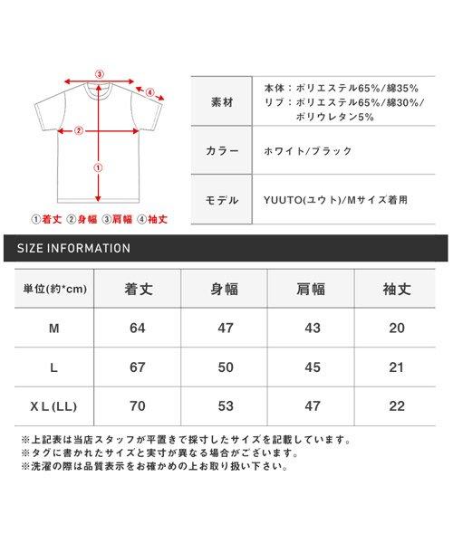 LUXSTYLE(ラグスタイル)/エンボス加工半袖Tシャツ/pm-8219_img14