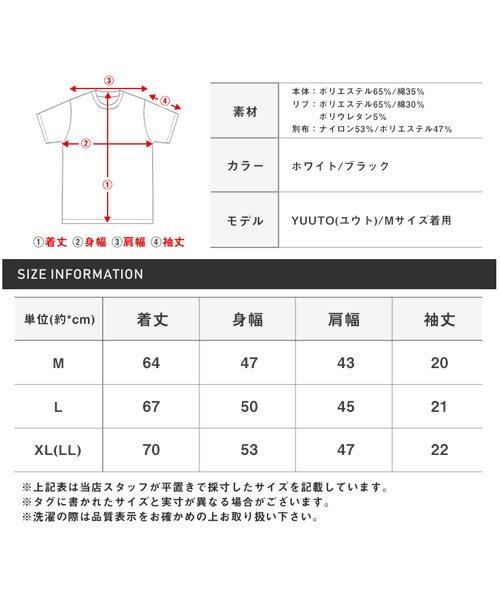 LUXSTYLE(ラグスタイル)/3D加工サマービーチフォトプリント半袖Tシャツ/pm-8223_img13