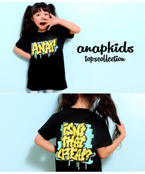 ANAP KIDS(アナップキッズ)/グラフィティプリントBIG-Tシャツ/0437800021_img01
