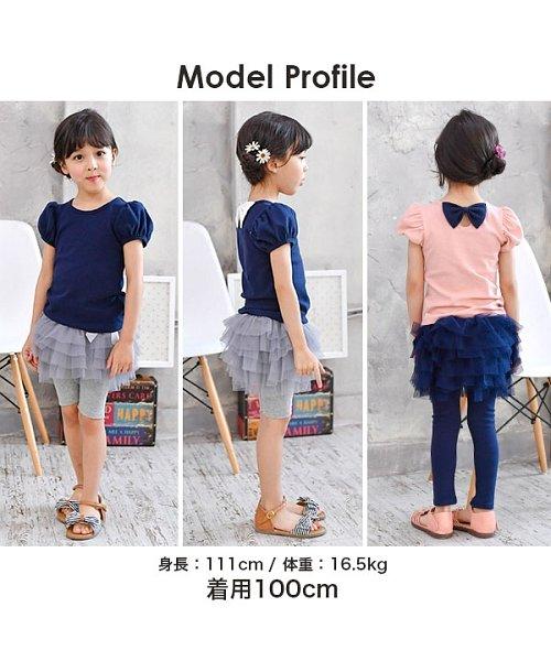 子供服Bee(子供服Bee)/6タイプから選べる半袖Tシャツ/tbb00007_img18
