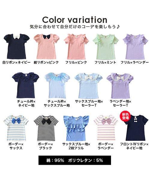 子供服Bee(子供服Bee)/6タイプから選べる半袖Tシャツ/tbb00007_img19