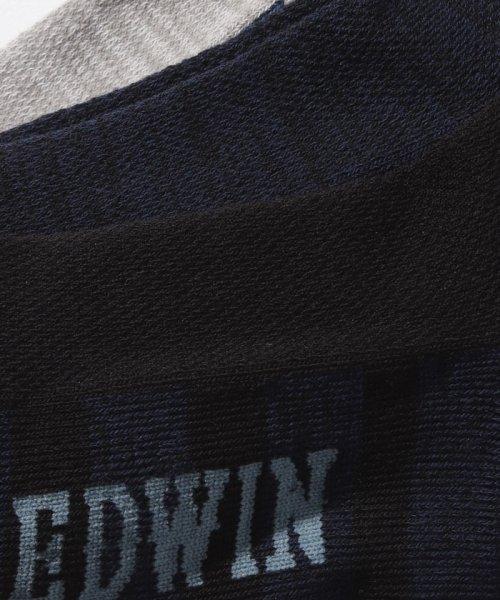 JNSJNM(ジーンズメイト メンズ)/【EDWIN】メッシュロゴクォーター3P/214296019_img01