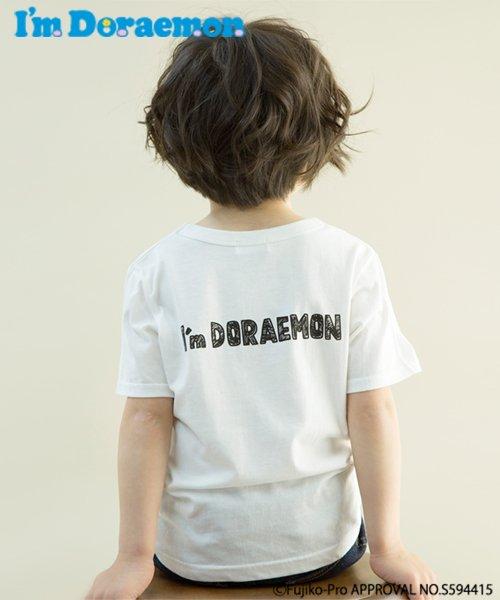 b-ROOM(ビールーム)/【ドラえもんコラボ】アソート柄半袖Tシャツ/9892263_img01