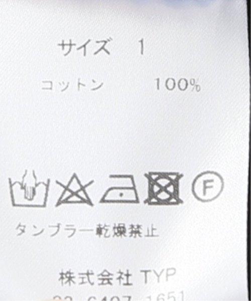 La TOTALITE(ラ トータリテ)/【TVドラマ着用】t.yamai paris ストライプシャツ/19050150000010_img15