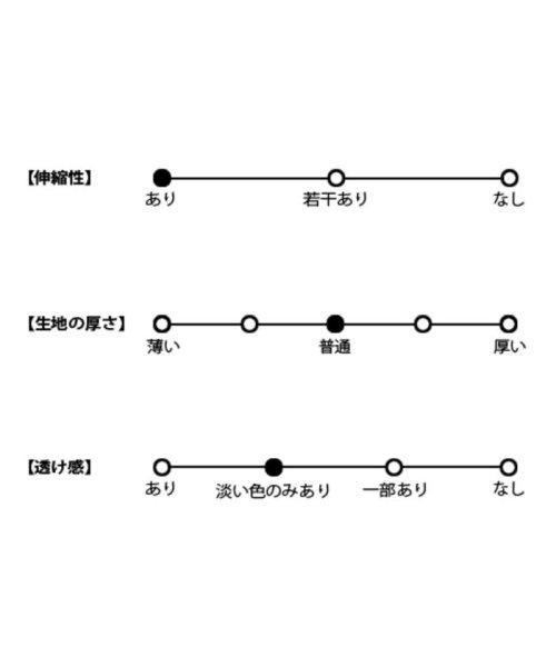 ANAP(アナップ)/PAD入りワイドリブメロ-ベアトップ/0133300038_img13