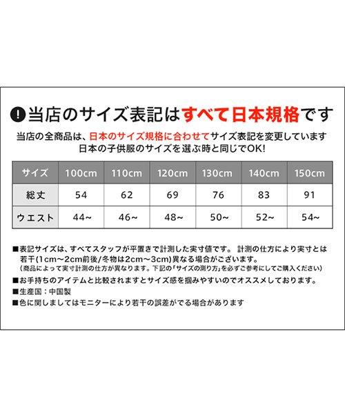 子供服Bee(子供服Bee)/レギンス付きチュールスカート/bbb01618_img11