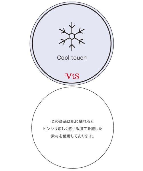 ViS(ビス)/【COOL TOUCH】裾レースタンクトップ/BVF19130_img07
