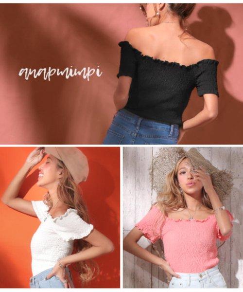 anap mimpi(アナップミンピ)/オフショルダーシャーリングトップス/0934200021_img01