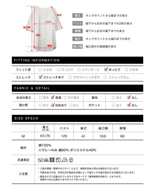 SocialGIRL(ソーシャルガール)/シンプルベーシックコットンUネックTシャツ/509-90_img12