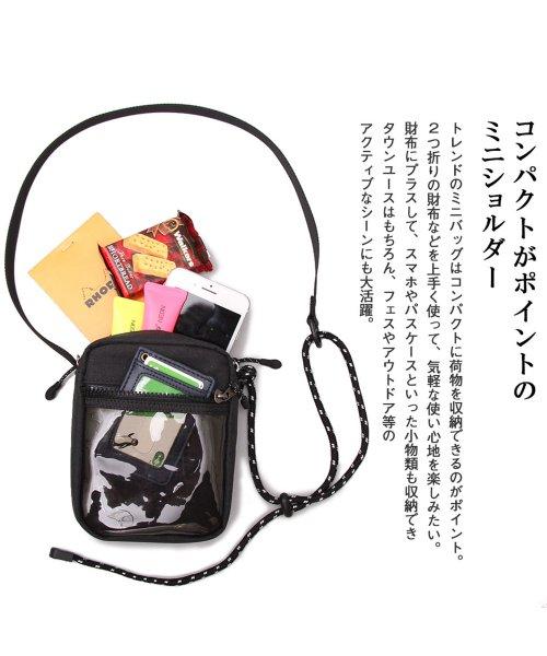 REGiSTA(レジスタ)/クリアポケットミニショルダーバッグ/縦型/サコッシュ/588_img01