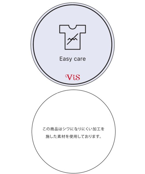 ViS(ビス)/【セットアップ対応】【EASY CARE】ストライプシャツ/BVH19320_img01