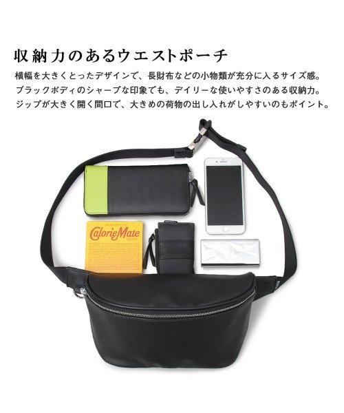 REGiSTA(レジスタ)/PUレザーウエストポーチ/ボディバッグ/サフィアーノ/602_img01