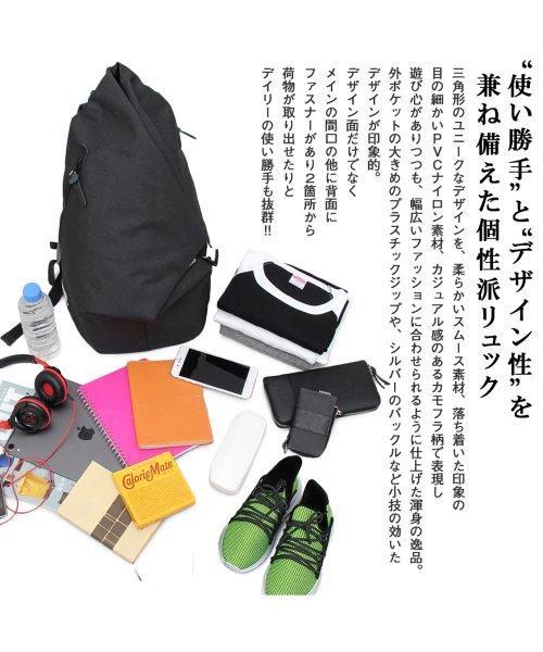 REGiSTA(レジスタ)/トライアングル口折れバックパック/三角リュック/537_img01