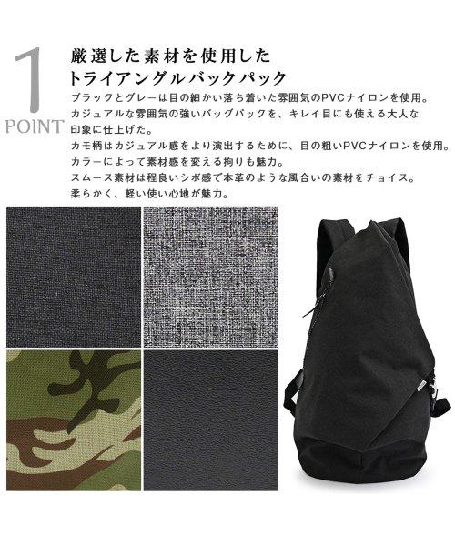 REGiSTA(レジスタ)/トライアングル口折れバックパック/三角リュック/537_img02