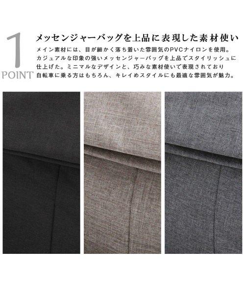 REGiSTA(レジスタ)/口折れPVCナイロンメッセンジャーバッグ/555_img02