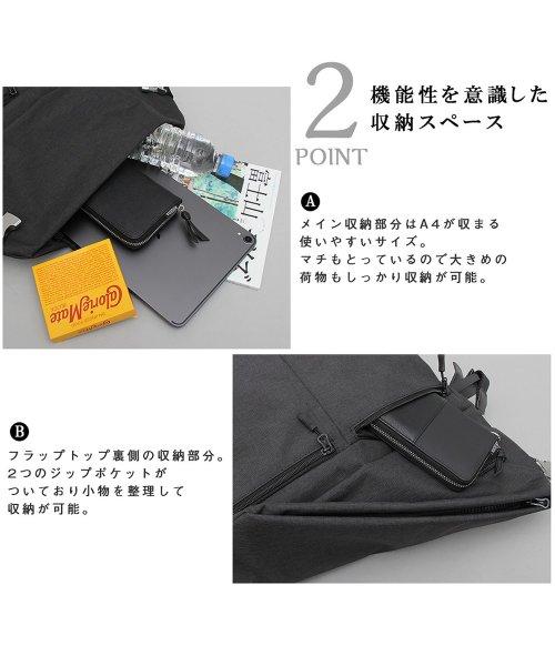 REGiSTA(レジスタ)/口折れPVCナイロンメッセンジャーバッグ/555_img03