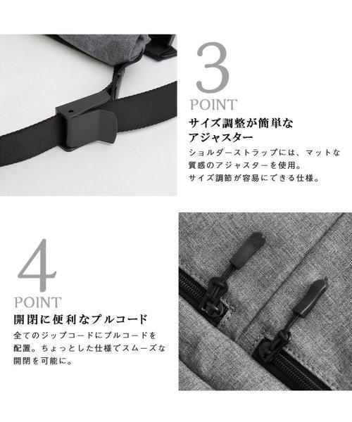 REGiSTA(レジスタ)/口折れPVCナイロンメッセンジャーバッグ/555_img04