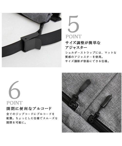 REGiSTA(レジスタ)/口折れPVCナイロンメッセンジャーバッグ/555_img05