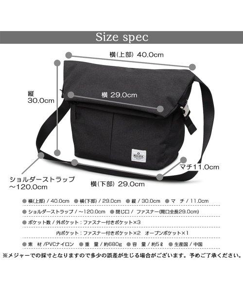 REGiSTA(レジスタ)/口折れPVCナイロンメッセンジャーバッグ/555_img06