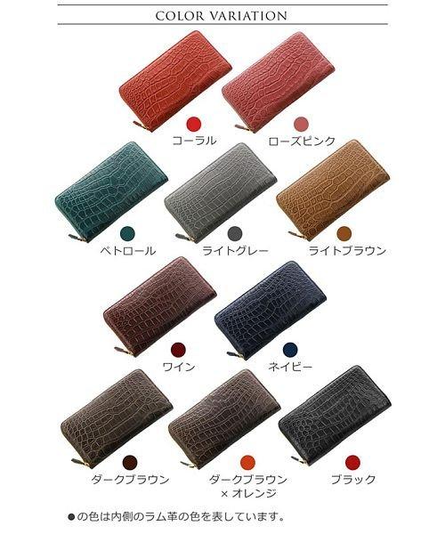 a851d29978c3 sankyoshokai(サンキョウショウカイ)/クロコダイル 長財布 レディース 大きめ 手帳型 フルオープン マット