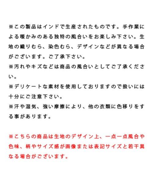 anap mimpi(アナップミンピ)/ジュートAlohaプリントバッグ/0900300770_img02