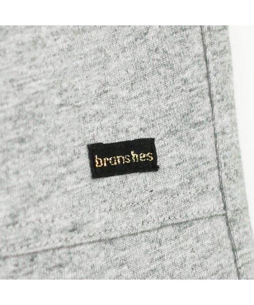 branshes(ブランシェス)/カットソーハーフパンツ(80~150cm)/119241441_img16