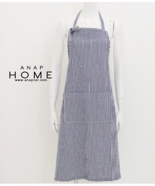 ANAP HOME(アナップホーム)/ストライプエプロン/1400301998_img01