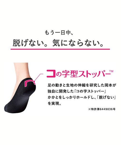KOKOPITA(ココピタ)/やや深履き ラメ フットカバー 履き口シームレス/530222_img02