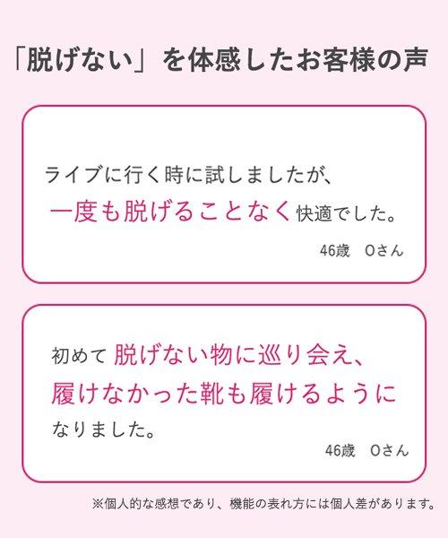 KOKOPITA(ココピタ)/やや深履き ラメ フットカバー 履き口シームレス/530222_img04
