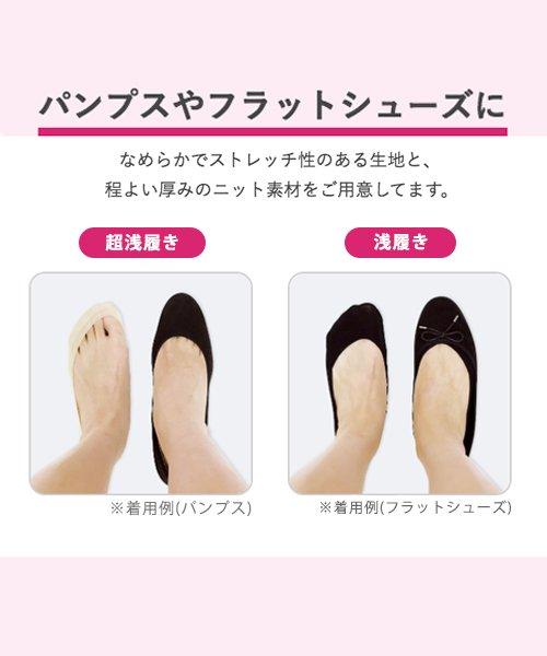 KOKOPITA(ココピタ)/やや深履き ラメ フットカバー 履き口シームレス/530222_img05