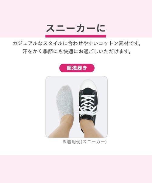 KOKOPITA(ココピタ)/浅履き フットカバー 履き口シームレス/530225_img06