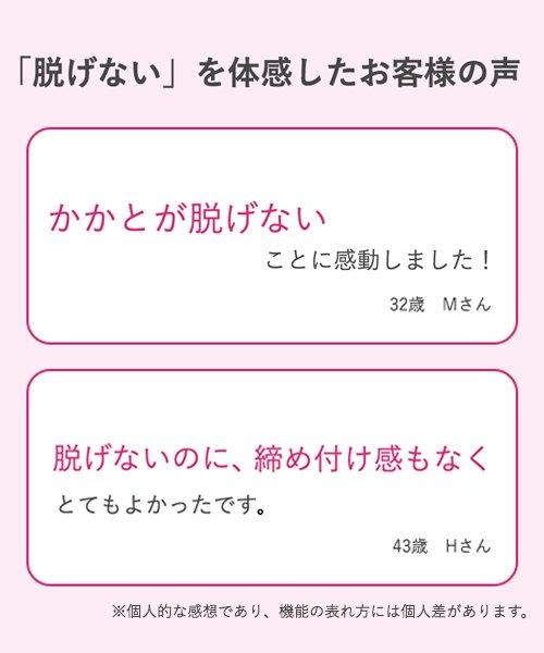 KOKOPITA(ココピタ)/やや深履き フットカバー 履き口シームレス/530227_img01