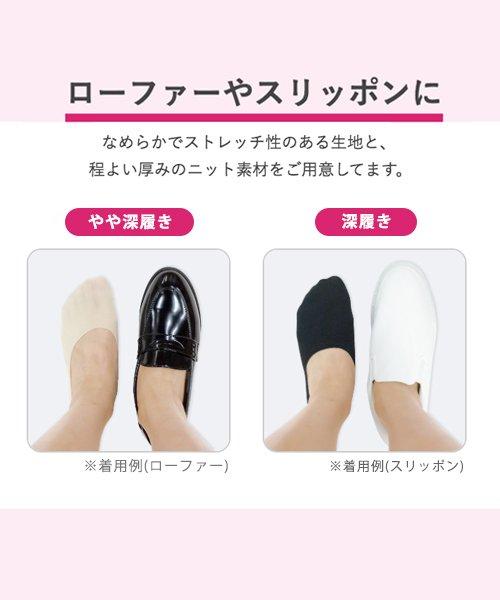 KOKOPITA(ココピタ)/やや深履き フットカバー 履き口シームレス/530227_img04