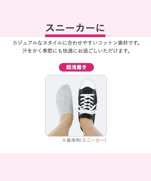 KOKOPITA(ココピタ)/やや深履き フットカバー 履き口シームレス/530227_img05